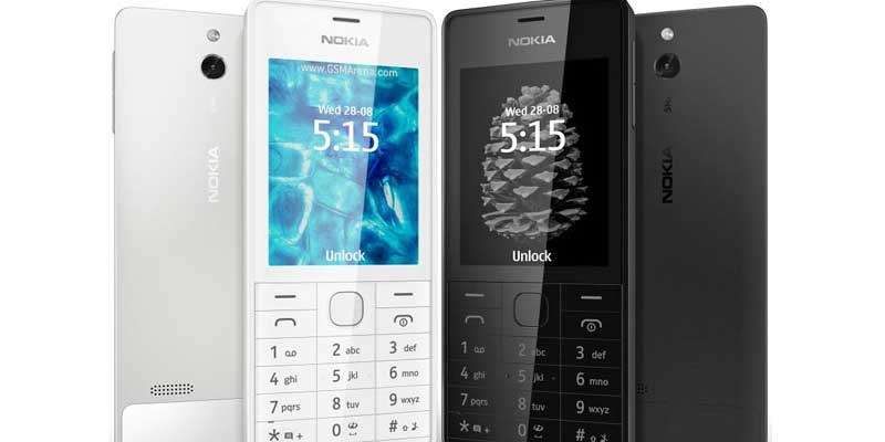 New nokia 515 a perfect combination of modern yet classic
